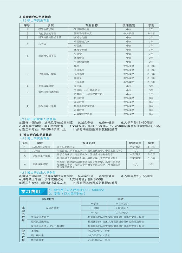 中文3.jpg