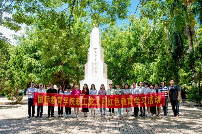 我院教工党员和工会会员赴杨善集烈士纪念园开展红色教育活动.jpg