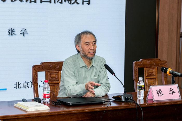 张华教授为我院师生作讲座.jpg
