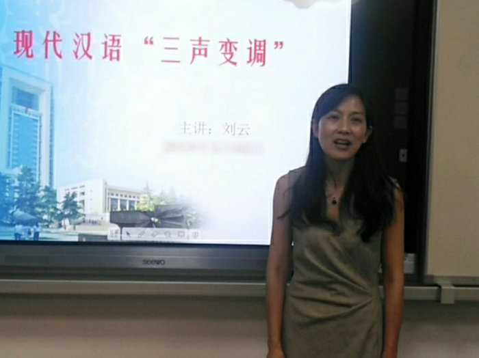 """刘云老师""""三声变调""""的讲课现场.jpg"""