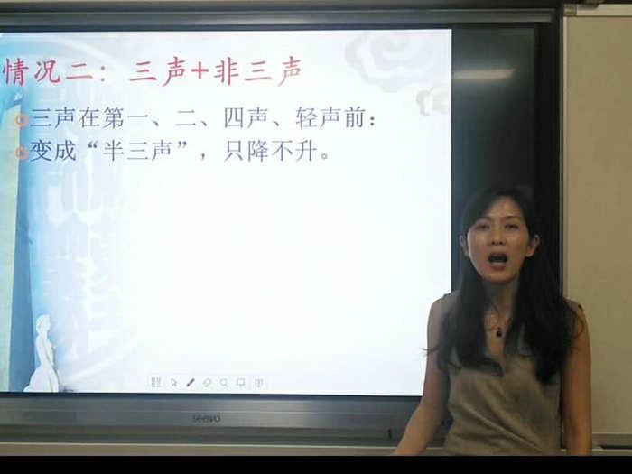 刘云老师分情况对知识点进行讲解.jpg