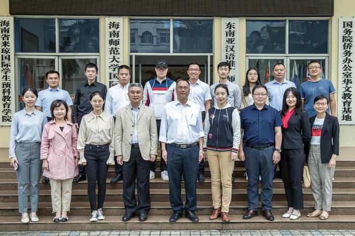 海南师范大学校友会国际教育学院分会成立代表合影.JPG