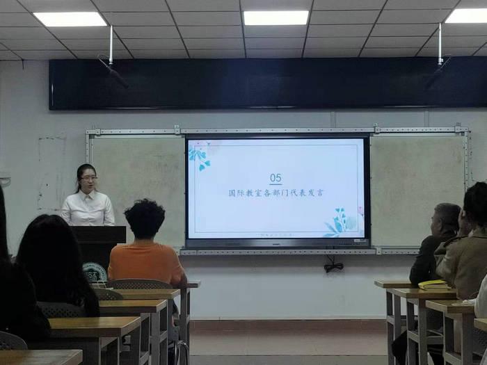 国际教室部门代表发言.jpg